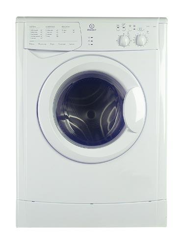 Mda Washing Machines Repairs Spares New Machines